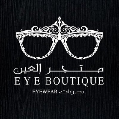 fd385dd64 Eye Boutique - Eye of Riyadh