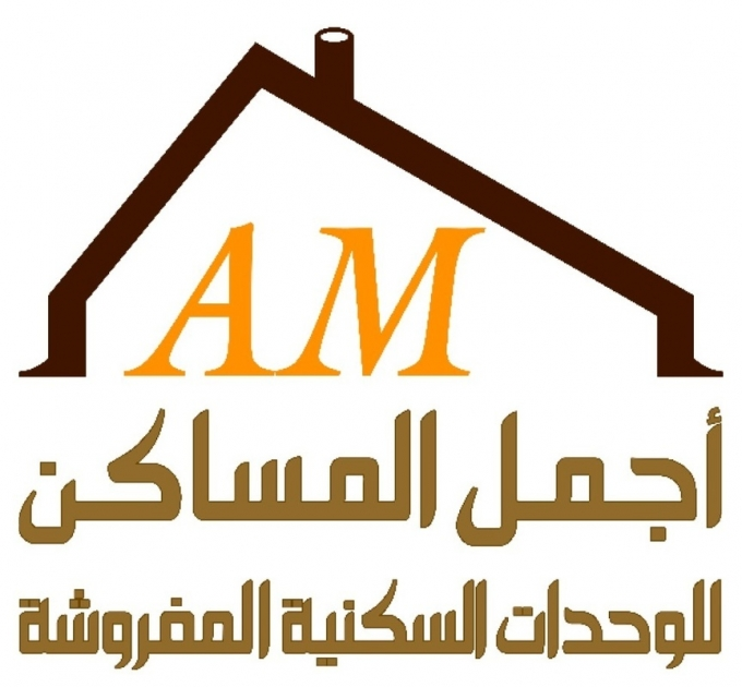 Ajmal Almasaken Furnished Apartment