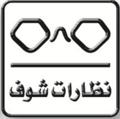 8c50e14e0 Shoaf Optical - Eye of Riyadh