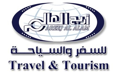 Areej Alalam Travel and Tourism