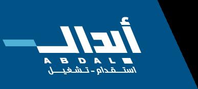 ABDAL - Eye of Riyadh