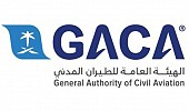 GACA launches Long Distance Learning Platform for Preparatory Year Students