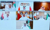 GCC commerce ministers hold extraordinary virtual meeting to discuss the economic impact of coronavirus outbreak